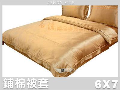 【名流寢飾家居館】香檳戀曲.100%Silk.雙人兩用鋪棉被套.全程臺灣製造