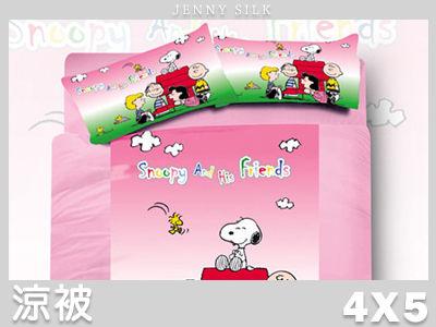 【名流精品寢具生活館】Snoopy史努比.朋友.單人涼被.全程臺灣製造