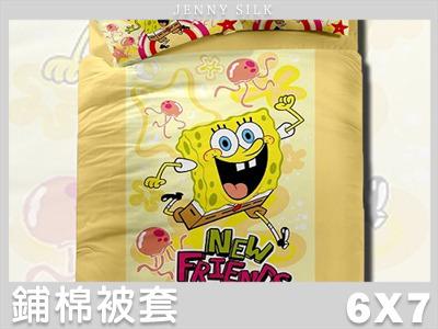 【名流精品寢具生活館】海綿寶寶.新朋友.雙人兩用鋪棉被套.全程臺灣製造