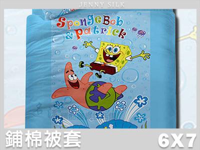 【名流精品寢具生活館】海綿寶寶.朋友.雙人兩用鋪棉被套.全程臺灣製造