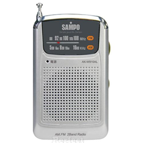 【SAMPO ● 聲寶】掌上型收音機 AK-W910AL **免運費**