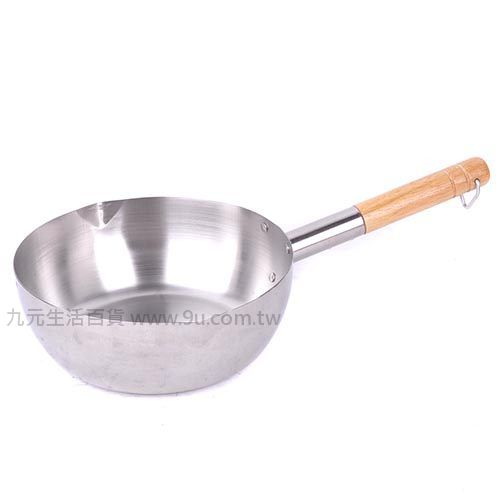 【九元生活百貨】御膳坊22cm加長型雪平鍋 #304不鏽鋼 牛奶鍋 單柄鍋