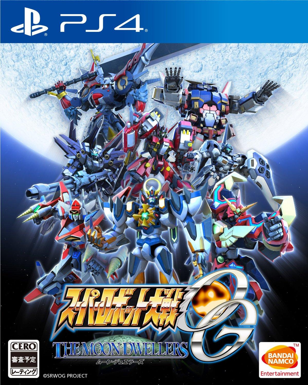 預購中 7月7日發售 中文版 含特典吊飾+下載特典 [普通級] PS4 超級機器人大戰 OG Moon Dwellers