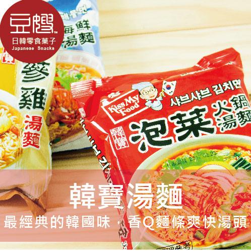 【豆嫂】越南泡麵 韓寶拉麵(人蔘雞湯/龍蝦海鮮/泡菜火鍋)