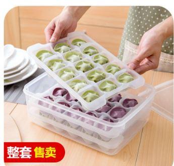 分格餃子托盤微波餃子盤解凍盒冰箱保鮮收納盒凍餃子保鮮盒159元