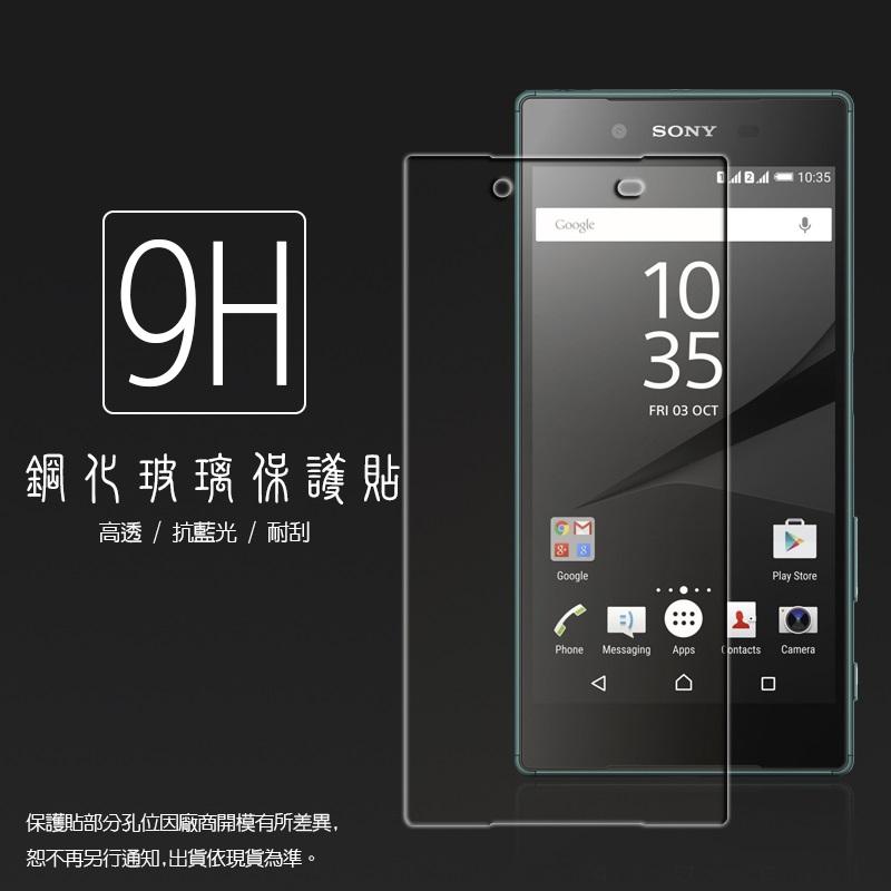 抗藍光 Sony Xperia Z5 E6653 5.2吋 滿版鋼化玻璃保護貼/強化保護貼/9H硬度/高透保護貼/防爆/防刮