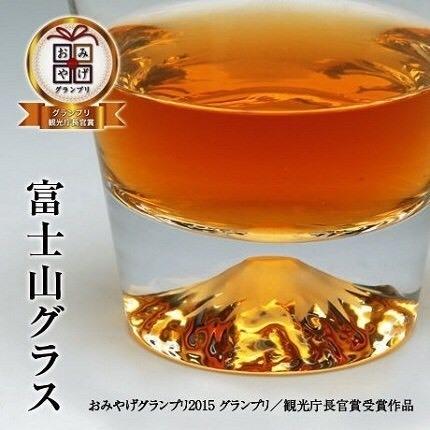 【真愛日本】16032800001 日本限定田島窯富士山杯 江戶硝子 玻璃酒杯 威士忌杯 變色富士山杯