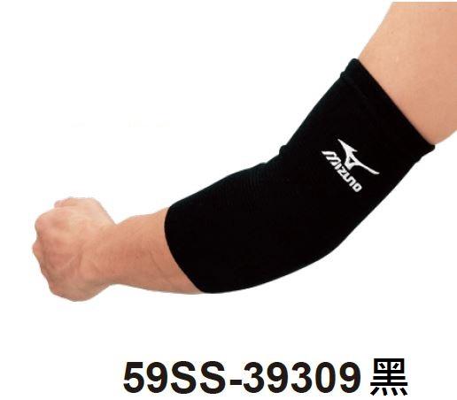 [陽光樂活]MIZUNO 美津濃 薄型護肘 服貼性薄組織 保護佳 薄型護肘/只 加長型(23 cm)-59SS-39309 黑