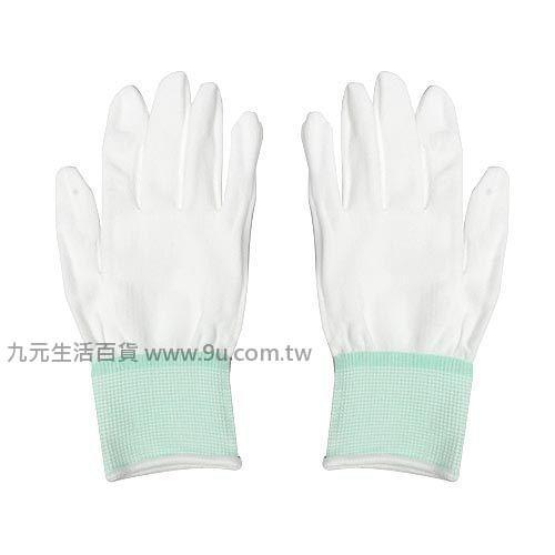 【九元生活百貨】舒適型貼身手套-S 手套