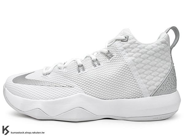 2016年 NBA LeBRON JAMES 子系列代言鞋款 戶外專用鞋款 NIKE AMBASSADOR IX 9 全白 銀灰白 大使 HYPERFUSE + FLYWIRE 鞋面科技 前 後 ZOOM AIR 氣墊 (852413-100) 1216