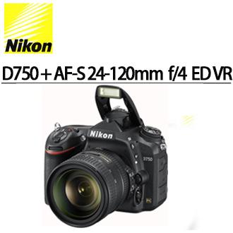 ★分期零利率★送SD 32G高速卡 Nikon D750 kit  24-120mm 單鏡組 全片幅 單眼數位相機 國祥公司貨   送靜電抗刮保護貼  +清潔好禮套組(12/31前上網登錄送原電EN-EL15*1)