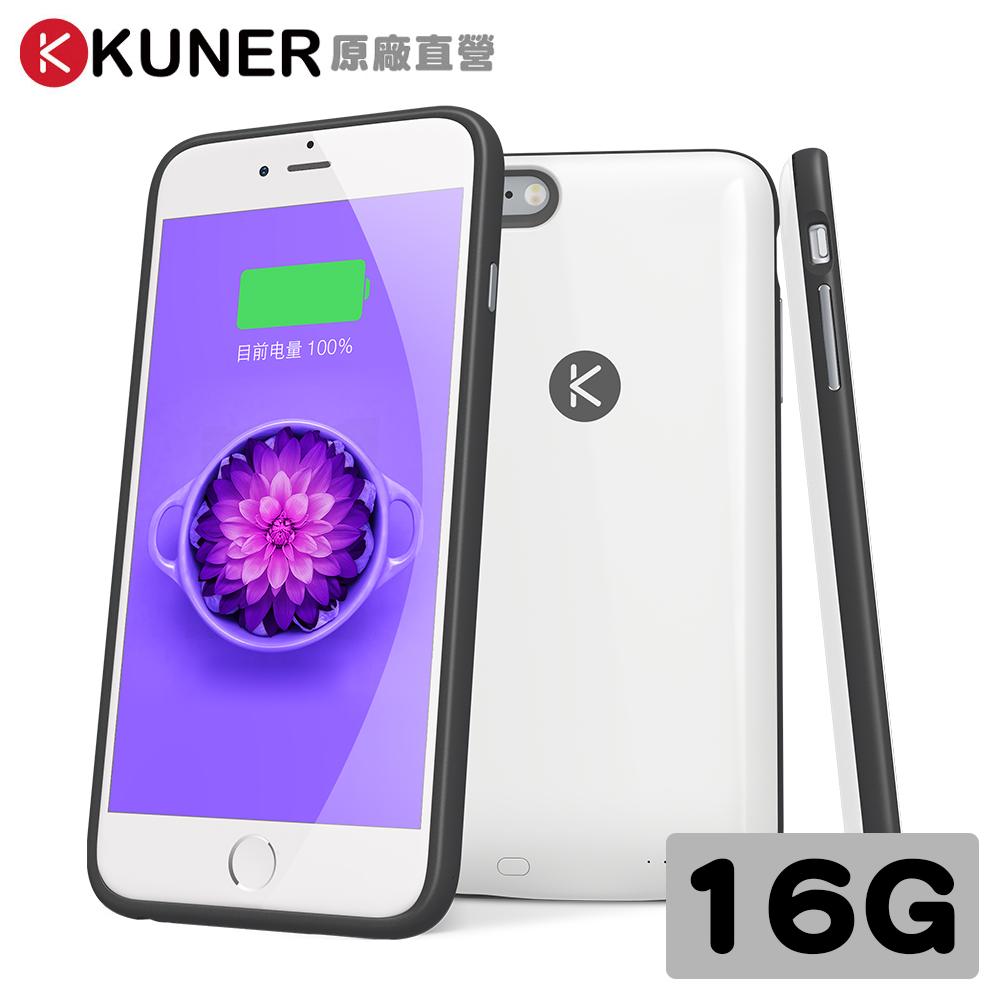 KUKE擴容版 炫彩款 iPhone 6/6s plus 2400mAh電池背蓋16GB 白色