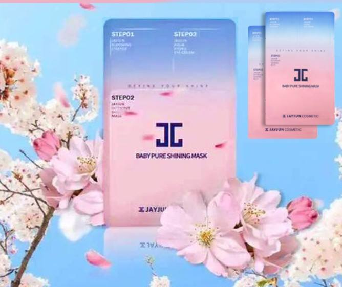 【COLOR IN SPRING】 正韓代購 JAYJUN 新款嬰兒baby煥白面膜/1盒10入