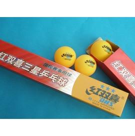 紅雙喜三星比賽桌球 紅雙喜乒乓球 40mm(橘色/白色)【一小盒6個入】 特[#35]