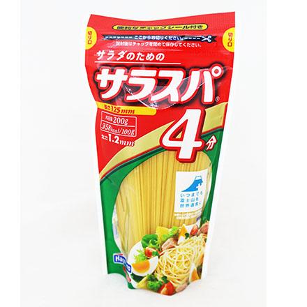 【敵富朗超巿】Hagoromo 義大利麵沙拉4分(200g)
