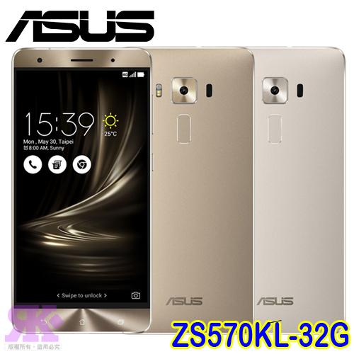 ASUS ZenFone3 Deluxe ZS570KL 5.7吋頂級品味旗艦機(4G/32G)-贈專用皮套+9H鋼保+韓版包+手機支架