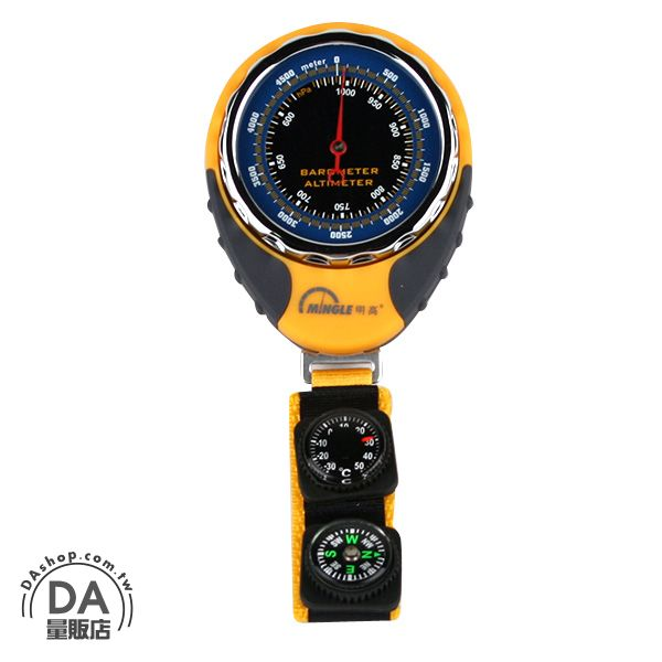 《DA量販店》樂天最低價 四合一 海拔表 高度計 氣壓計 溫度計 指南針 (59-1189)
