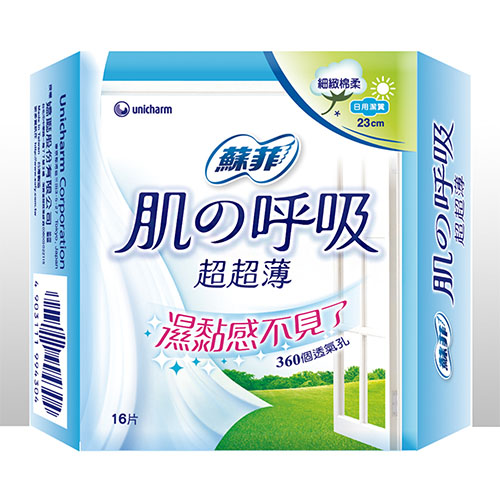 蘇菲 肌的呼吸 超薄細緻綿柔潔翼衛生棉23cm 16片【德芳保健藥妝】