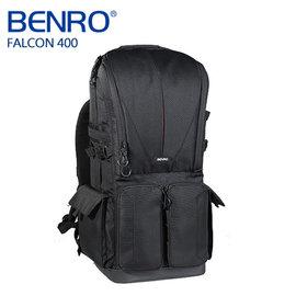 【BENRO百諾】FALCON 400 獵鷹系列雙肩攝影背包(打鳥專用專業大砲400mm長焦鏡頭適用)