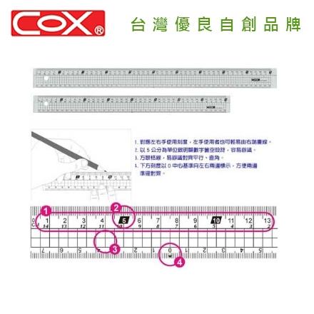 COX 三燕 CR-4000 40CM 多功能塑膠直尺 / 支