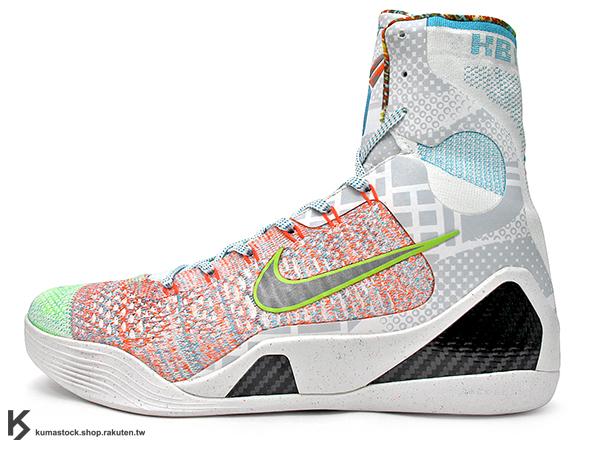 2015 限量發售 眾神合體 FLYKNIT 飛織科技搭載 NIKE KOBE 9 IX ELITE PREMIUM WHAT THE 高筒 男鞋 彩虹 鴛鴦 Kobe Bryant 籃球鞋 NBA 湖人球星 代言鞋款 (678301-904) !