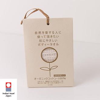 【今治織上】日本今治毛巾 今治認證 ORIM Original Baby系列 嬰兒有機棉-洗澡巾