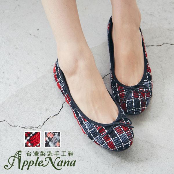 AppleNana。秋冬必備毛呢腳窩支撐芭蕾舞鞋【QD15011180】蘋果奈奈