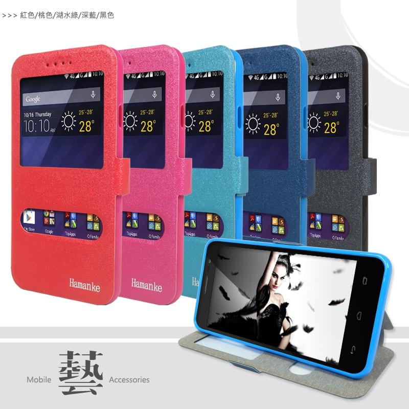 Samsung Galaxy Grand Max G720   藝系列 視窗側掀皮套/保護皮套/磁扣式皮套/保護套/保護殼/手機套