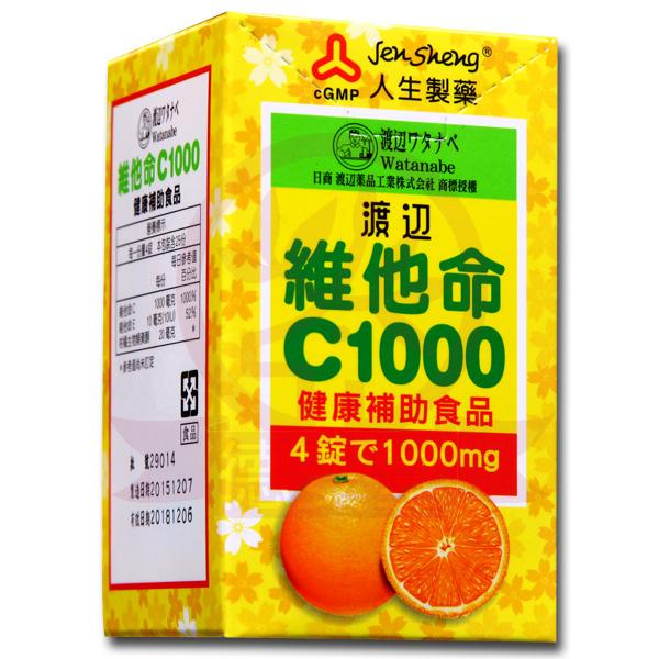 人生製藥 渡邊維他命C1000(100錠)x1