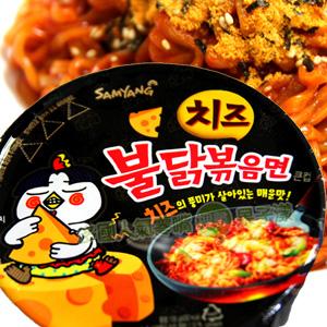 韓國 (起司)噴火辣雞肉風味炒麵(碗麵) 全球最辣美味泡麵姐妹作 [KR249]