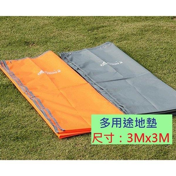 多用途地墊 3x3M 灰 /  防水地墊布 / 防潮 / 野餐墊 / A071A