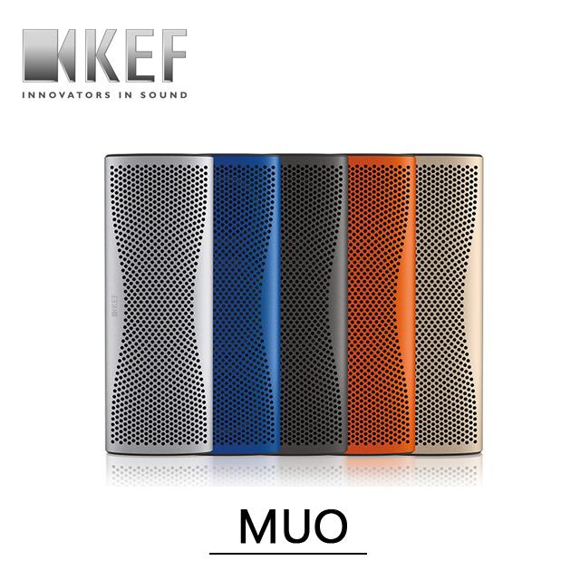 英國 KEF MUO 藍芽無線喇叭 可攜式 5種顏色 公司貨