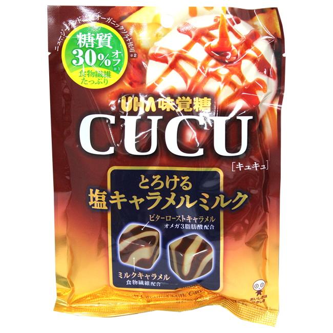 味覺糖CUCU鹽焦糖牛奶糖87g