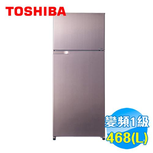 Toshiba 東芝 468L雙門變頻電冰箱 GR-H52TBZ(N)