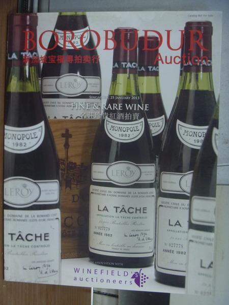 【書寶二手書T6/收藏_PGO】新加坡保福得拍賣行_名莊珍貴紅酒拍賣