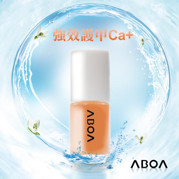 ABOA韓國進口強效護甲Ca+ #8-0497
