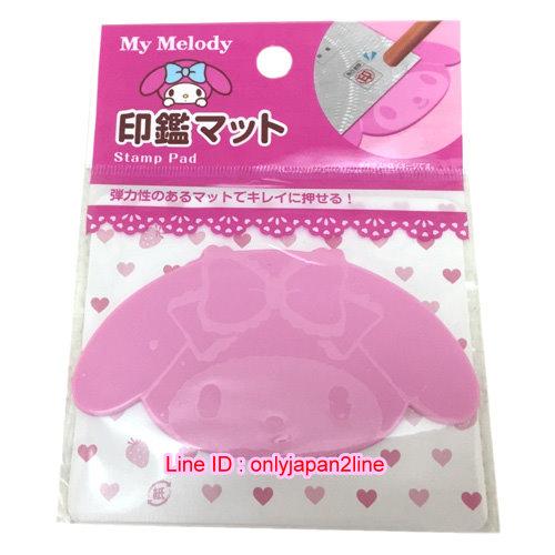 【真愛日本】16110300046頭型蓋章專用軟墊-MM   三麗鷗家族 Melody 美樂蒂  印章墊  文具  日本帶回