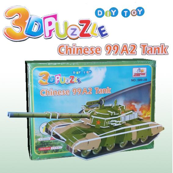 3D立體拼圖 益智 坦克車  軍用車 金色巴黎
