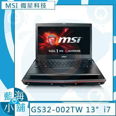MSI 微星 GS32 6QE(Shadow)-002TW 13吋 筆記型電腦 輕薄主機 內搭GTX950M 2G