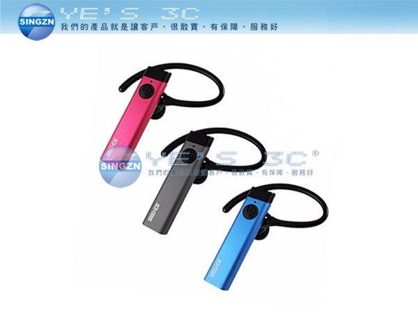 「YEs 3C」SeeHot 嘻哈部落 SBH-023RT 雙待機 V3.0 鋁合金入耳式藍牙耳機