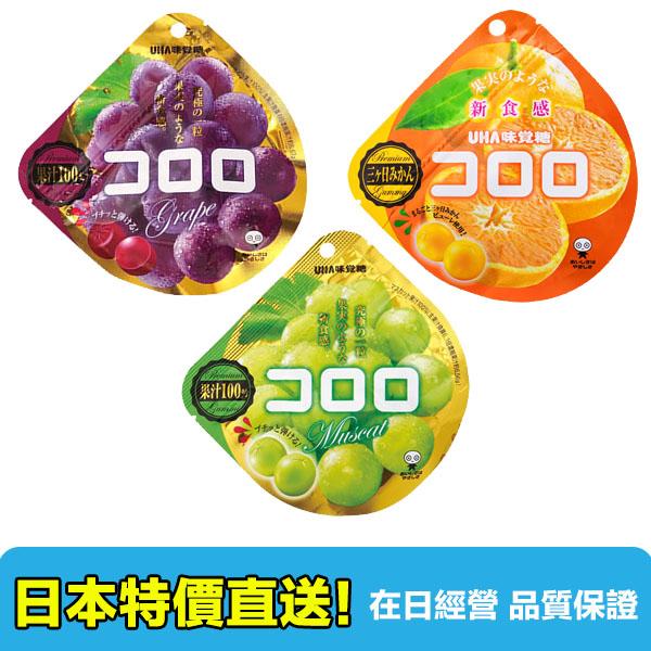 【海洋傳奇】日本UHA味覺糖 kororo可洛洛 酷洛洛酷露露軟糖 紫葡萄白葡萄藍莓草莓軟糖 果汁100% 經典熱銷
