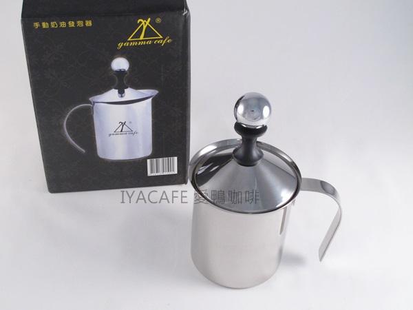 《愛鴨咖啡》Gamma Cafe 18-10 不銹鋼 手動 奶泡器 發泡器 400cc