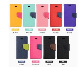 華碩 zenfone 5 保護套 MY Style雙色皮套 zenfone5 撞色支架插卡皮套