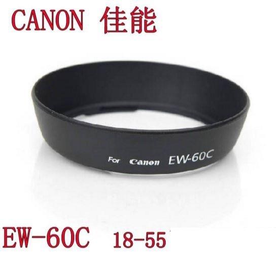 攝彩@佳能 Canon EW-60C佳能 650D 600D 550D 18-55mm 鏡頭圓口遮光罩58mm