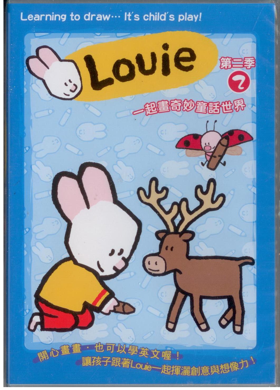Louie第二季2 一起畫奇妙童話世界DVD