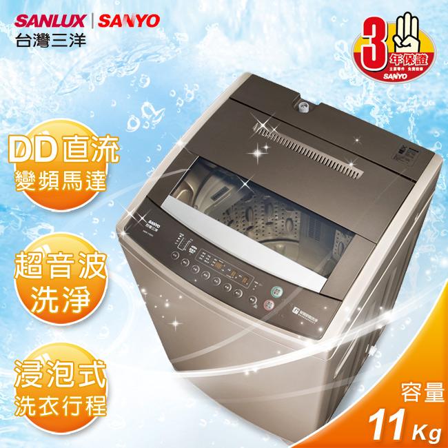 【台灣三洋SANLUX】DD直流變頻。11kg超音波單槽洗衣機(ASW-110DV)