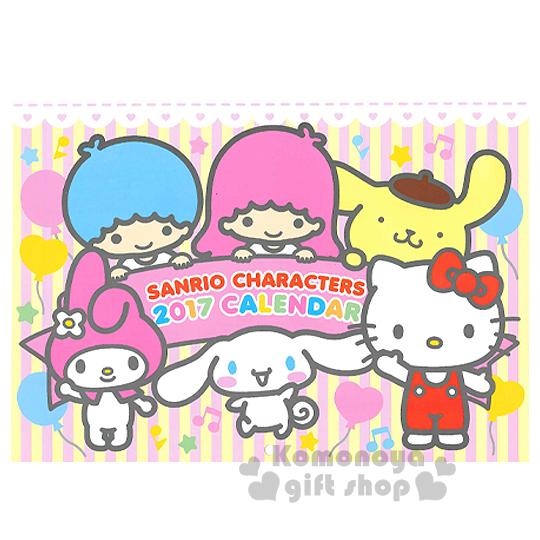 〔小禮堂〕 Sanrio大集合 2017日製壁掛月曆《A4.粉黃條紋.氣球.星星.音符》