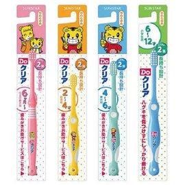 SUNSTAR 巧虎 兒童牙刷 4階段可選◆德瑞健康家◆