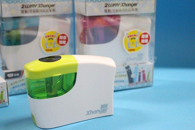 SDI手牌 0174P 電動/手動兩用削鉛筆機 粗細鉛筆都適用(附電池)/一台入{定320}