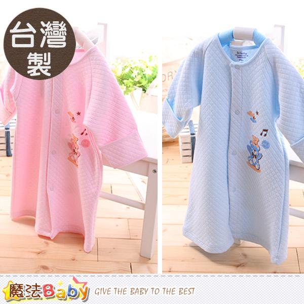 嬰兒長袍 台灣製厚款純棉嬰兒居家睡袍  魔法Baby~k44874